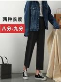 直筒褲闊腿褲子女2020新款秋冬高腰寬鬆九分直筒垂感黑色休閒西裝褲女褲 非凡小鋪