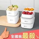 便當盒 保鮮盒 密封盒 收納盒 塑料盒 A迷你 冰箱收納盒 保鮮分裝盒 【N391】米菈生活館