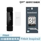 【GOR保護貼】Fitbit Inspi...