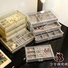 首飾收納盒亞克力飾品項鏈耳釘透明展示架【...