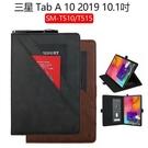 三星 Galaxy Tab A 10 2019 10.1吋 平板保護套 防摔 T510 T515 插卡 保護殼 雙支架