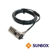 台製 Noble Wedge 專屬密碼筆電鎖(TL607DF) SUNBOX
