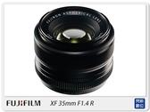 【分期0利率,免運費】FUJIFILM 富士 XF 35mm F1.4 R 定焦 標準 人像鏡(平輸一年保固)