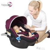 兒童安全座椅汽車用嬰兒寶寶車載提籃新生兒簡易便攜搖籃通用可躺.igo 道禾生活館