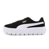 Puma Platform 黑 女鞋 板鞋 運動鞋 滑板鞋 Trace 厚底 增高鞋 麂皮 耐磨 36798001