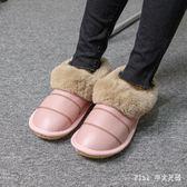 大尺碼月子鞋 棉拖鞋居家室內情侶月子棉鞋防滑包跟男女 nm13057【Pink中大尺碼】