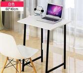 電腦台式桌家用桌子簡約辦公桌簡易桌子寫字桌學習桌電腦桌經濟型【諾克男神】