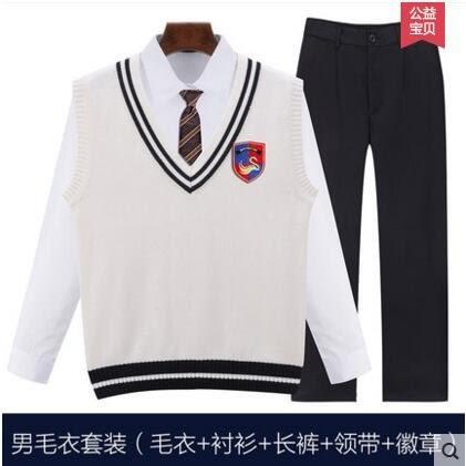 無理的前進同款校服英倫JK制服高中班服冬套裝學生裝套裝【男生毛衣套裝】