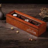 手錶盒木質制玻璃天窗手錶盒手串鍊首飾品手錶收納盒子展示盒箱子