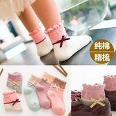 兒童襪子純棉女童中筒襪童襪棉襪【南風小舖】