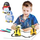 畫線感應 DIY軌跡感光電動機器人/企鵝跟筆識路兒童玩具車-JoyBaby