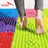 家用健康走毯腳底按摩墊足底穴位足療腳步腳踏按摩毯軟指壓板腳墊 格蘭小舖