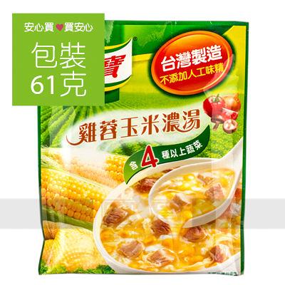 【康寶】雞蓉玉米濃湯61.5g/包,不含防腐劑
