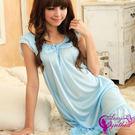 睡衣專賣-水藍緞面性感睡衣【星光密碼】K023