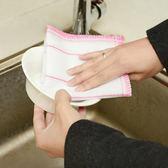 廚房棉紗吸水不掉毛抹布不沾油洗碗布洗碗巾去污清潔布百潔布 東京衣櫃