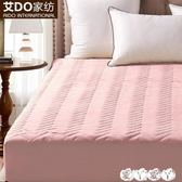 床單 艾DO防滑夾棉床笠席夢思床墊保護套 床墊套/床罩單件床罩床套床單 【全館9折】