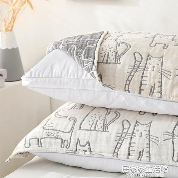 莎舍純棉4層卡通紗布枕巾日系全棉男女學生通用單人枕頭巾一對裝 居家家生活館