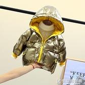 兒童棉服系列 男童羽絨服小童2020新款洋氣小孩韓版寶寶亮面兒童免洗白鴨絨外套 快意購物網