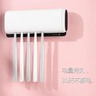 牙刷消毒器多功能自動智慧殺菌刷架置物架紫外線消毒盒烘干全自動 快速出貨