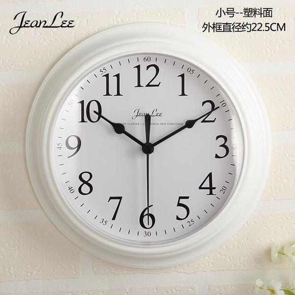 掛鐘 現代簡約鐘表掛鐘客廳臥室家用圓形電池數字時鐘掛表壁鐘【快速出貨】