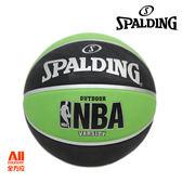 【SPALDING 斯伯丁】籃球-黑綠色(83276)全方位運動戶外館