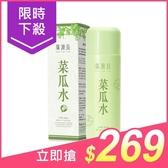 廣源良 新配方菜瓜水(500ml)【小三美日】化妝水/絲瓜水 $319