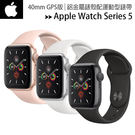 Apple Watch Series 5...