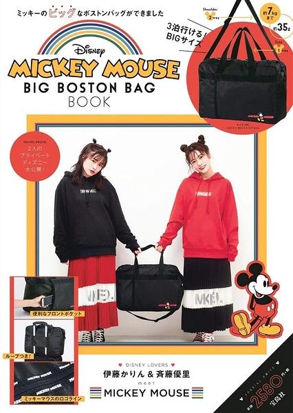Disney MICKEY MOUSE情報特刊:附超大旅行提袋(日文MOOK)