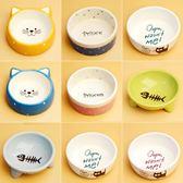 寵物碗狗碗泰迪狗食盆可愛貓碗貓咪小狗飯盆單碗狗狗卡通陶瓷碗