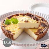 【米迦】原味布蕾派(蛋奶素)600g±50gx3入組