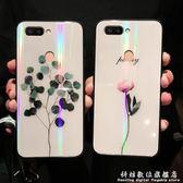 OPPO手機殼oppor9soppor15女款oppo r11清新r15夢境版r11s炫彩r9玻璃 科炫數位