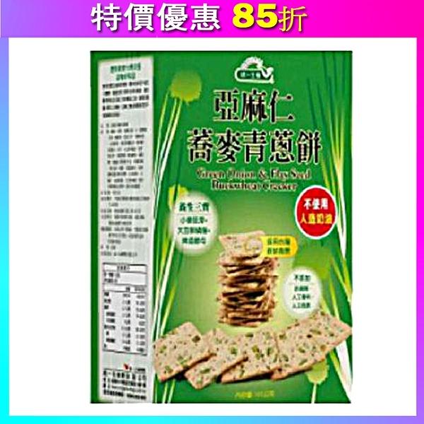 統一生機亞麻仁蕎麥青蔥餅(105g/盒)*2盒 【合迷雅好物超級商城】