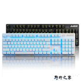 鍵盤 機械戰警游戲機械鍵盤青軸黑軸紅軸茶軸有線吃雞電腦台式電競 野外之家igo