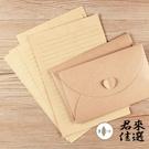 50個裝 中式愛心信封信紙學生文藝小清新情書復古橫線牛皮紙【君來佳選】
