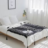 ins北歐簡約針織毯全棉毛毯蓋毯 流蘇沙發毯黑白午睡休閒毯薄毯