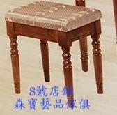8號店鋪 森寶藝品傢俱 c-19 品味生活   餐廳 椅子系列  606-F喬丹無彩繪(金葉子布)化妝椅-