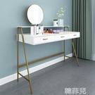 梳妝台 臥室現代簡約網紅桌子ins風實木化妝桌小戶型北歐化妝台 MKS韓菲兒