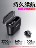 賓果/Bingle FB02藍芽耳機無線男女隱形迷你超小微型單耳入耳式耳塞  (pink Q 時尚女裝)