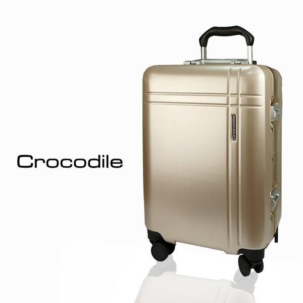 Crocodile 霧面鋁框箱含TSA-20吋-潮流金  0111-6320-08