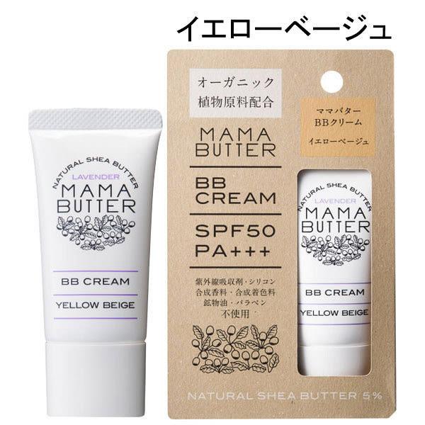 (日本直郵) MAMA BUTTER 物理防晒BB霜 SPF 50·PA +++ 30ml 粉膚色