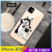 創意卡通殼 iPhone XS XSMax XR i7 i8 i6 i6s plus 手機殼 簡約個性 輕薄舒適 保護殼保護套 全包邊軟殼