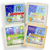 夜陽米商行 四種好米大包裝組合