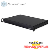 SilverStone 銀欣 SST-RS431U 4顆3.5吋SATA硬碟 USB 3.0 eSATA介面 RAID 1U規格儲存機架