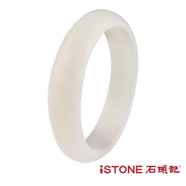石頭記 細膩溫潤白玉髓手鐲(窄)