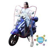 遮雨棚  電動車摩托車擋風板透明加寬加高電瓶車前擋雨防風板四季通用PVCxw