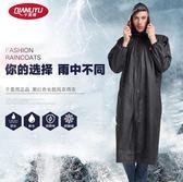 雨衣千里雨黑色雨衣加長版風衣成人男女全身防水騎行徒步拉鍊    花間公主