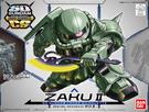 鋼彈模型 SDCS zaku II 薩克2 骨架 0079初代鋼彈 一年戰爭 BB戰士 TOYeGO 玩具e哥
