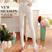 韓版高腰黑色打底褲女外穿新款九分褲薄款夏季鉛筆褲女 js4453『科炫3C』