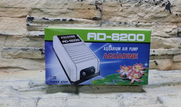 【西高地水族坊】藍波EP-8000 AD-8200雙孔三段空氣幫浦
