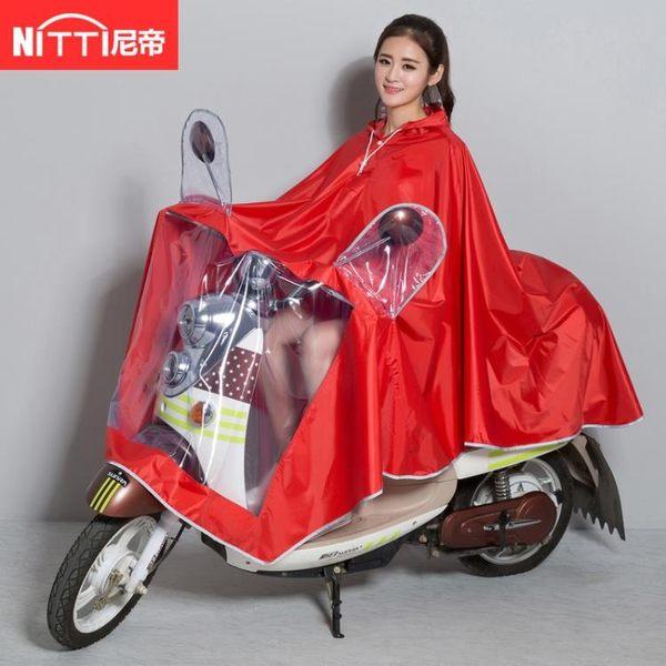 戶外摩托車雨衣電動車成人單人時尚韓版雙帽檐加大加厚男女款雨披【時尚家居館】